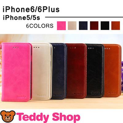 送料無料iPhone6 ケース iphone6 plus ケース iPhone5s アイフォン5s iPhone5ケース iphoneケース ブランド iphone6カバー スマホケース かわいい レザー手帳型ケース アイホン5sカバー アイホン6カバー アイフォン6ケース フリップケース アイフォン6plus iphone6plusの画像