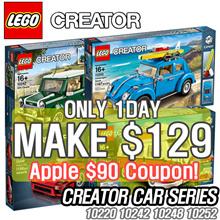 [MAKE $129!] LEGO Creator / 10220 10242 10248 10252 / BIG SALE