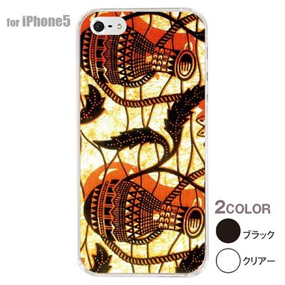 【iPhone5S】【iPhone5】【アルリカン】【iPhone5ケース】【カバー】【スマホケース】【クリアケース】【その他】【アフリカン テキスタイルパターン】 01-ip5-con030の画像