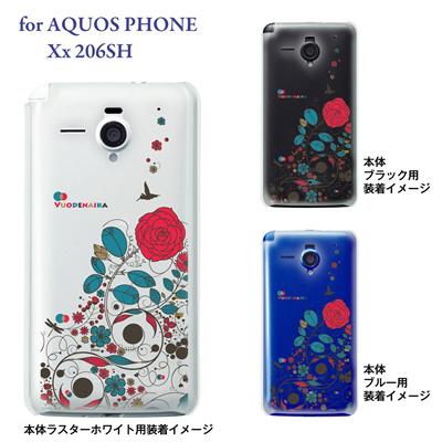 【AQUOS PHONE Xx 206SH】【206sh】【Soft Bank】【カバー】【ケース】【スマホケース】【クリアケース】【Vuodenaika】【フラワー】 21-206sh-ne0008caの画像