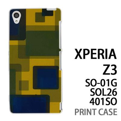 XPERIA Z3 SO-01G SOL26 401SO 用『No3 四角の世界』特殊印刷ケース【 xperia z3 so01g so-01g SO01G sol26 401so docomo au softbank エクスペリア エクスペリアz3 ケース プリント カバー スマホケース スマホカバー】の画像