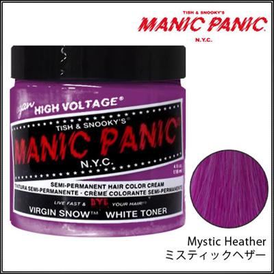 マニックパニックMC11018MysticHeatherミスティックヘザー【MANICPANIC】【マニパニ/ヘアカラークリーム】
