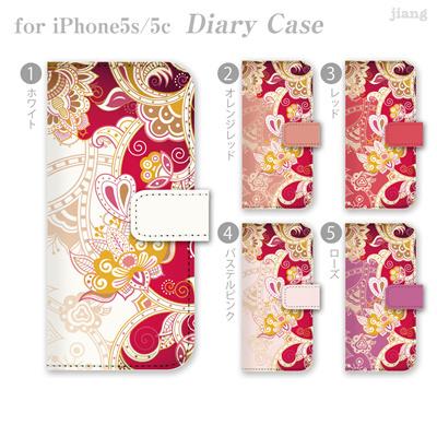 ジアン jiang ダイアリーケース 全機種対応 iPhone5S iPhone5c AQUOS Xperia ARROWS GALAXY ケース カバー スマホケース 手帳型 柄 レトロフラワー ボタニカル柄 06-ip5-ds0101-zen 10P06May15の画像