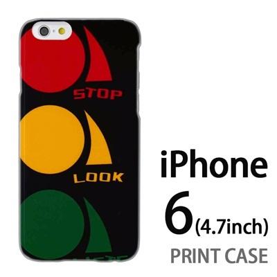 iPhone6 (4.7インチ) 用『No3 STOP LOOK LISTEN』特殊印刷ケース【 iphone6 iphone アイフォン アイフォン6 au docomo softbank Apple ケース プリント カバー スマホケース スマホカバー 】の画像