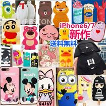 2017最新商品★iPhone7 ケース iPhone7 Plus ケース iPhone6 Plus ケース iPhone6 ケース 最安値!画の大集合iPhone6Sケース iPhone5 カバー