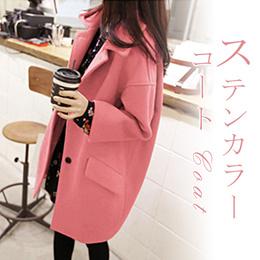 ステンカラー コート アウター クラシカル 上品 ボリューム感 厚手 保温効果 3色 レディース