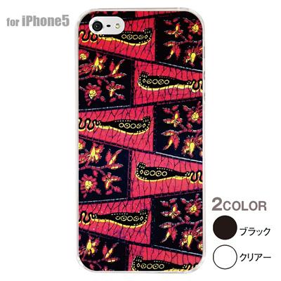 【iPhone5S】【iPhone5】【アルリカン】【iPhone5ケース】【カバー】【スマホケース】【クリアケース】【その他】【アフリカン テキスタイルパターン】 01-ip5-con037の画像