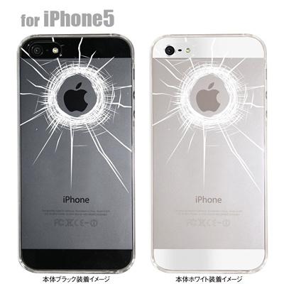 【iPhone5S】【iPhone5】【Clear Arts】【iPhone5ケース】【カバー【Clear Arts】【iPhone5ケース】【カバー】【スマホケース】【クリアケース】【狙われたアップル】 06-ip5-ca0028の画像