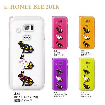 【NAGI】【HONEY BEE ケース】【201K】【Soft Bank】【カバー】【スマホケース】【クリアケース】【アニマル】【うさぎ】【シルエットうさぎ】 24-201k-ng0015の画像
