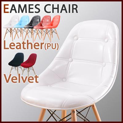 イームズチェアー イームズチェア 送料無料 イームズ チェア dsw 合成革皮イームズチェア Eames EAMES CHAIR イームズイス デザインイス イス チェア 椅子 いす ダイニングチェア m090331の画像