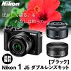 ★数量限定★Nikon 1 J5 ダブルレンズキット 4K動画やモダンなデザインを採用したミラーレス一眼カメラ