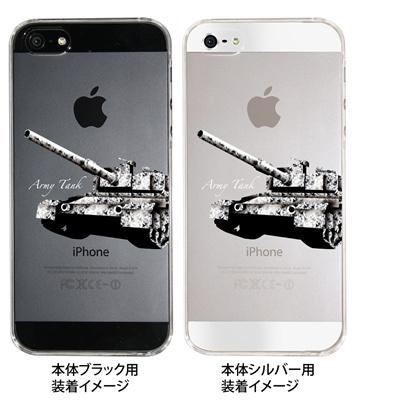 【iPhone5S】【iPhone5】【Clear Arts】【iPhone5ケース】【カバー】【スマホケース】【クリアケース】【Army Tank】 10-ip5-ca0044の画像