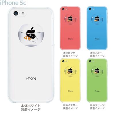 【iPhone5c】【iPhone5c ケース】【iPhone5c カバー】【iPhone ケース】【クリア カバー】【スマホケース】【クリアケース】【イラスト】【クリアーアーツ】【金魚鉢】 08-ip5cp-ca0045の画像