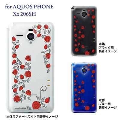 【AQUOS PHONE Xx 206SH】【206sh】【Soft Bank】【カバー】【ケース】【スマホケース】【クリアケース】【Vuodenaika】【フラワー】 21-206sh-ne0051の画像