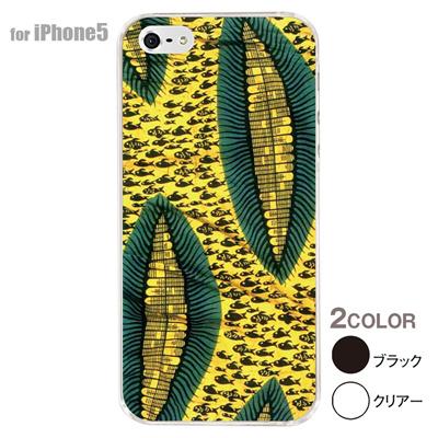 【iPhone5S】【iPhone5】【アルリカン】【iPhone5ケース】【カバー】【スマホケース】【クリアケース】【その他】【アフリカン テキスタイルパターン】 01-ip5-con041の画像