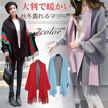 2017 Autumn Winter sweater / Cardigan / Korea style sweater/Outerwear/