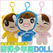 即日発送【国内発送】BTS(防弾少年団)DOLL 防弾少年団ぬいぐるみ 可愛い人形 bts V JIMIN JUNG KOOK