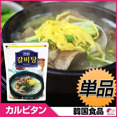 【韓国食品】 ジンハン カルビタン 600g! 即席食品 レトルト食品 インスタント 非常食の画像