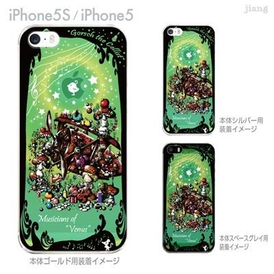 【iPhone5S】【iPhone5】【Little World】【iPhone5ケース】【カバー】【スマホケース】【クリアケース】【イラスト】【Clear Arts】【童話】【セロ弾きのゴーシュ】 25-ip5s-am0093の画像