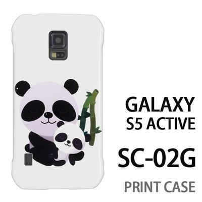 GALAXY S5 Active SC-02G 用『0612 親子パンダ』特殊印刷ケース【 galaxy s5 active SC-02G sc02g SC02G galaxys5 ギャラクシー ギャラクシーs5 アクティブ docomo ケース プリント カバー スマホケース スマホカバー】の画像