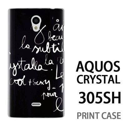 AQUOS CRYSTAL 305SH 用『0314 落書き英語 黒』特殊印刷ケース【 aquos crystal 305sh アクオス クリスタル アクオスクリスタル softbank ケース プリント カバー スマホケース スマホカバー 】の画像