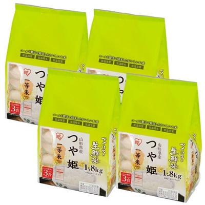【送料無料】お米 山形県産 つや姫 7.2kg(1.8kg×4個入り) (一等米100%)の画像