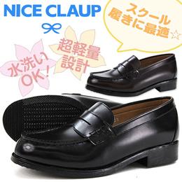 シューズ ローファー レディース 靴 NICE CLAUP NC30
