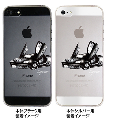 【iPhone5S】【iPhone5】【Clear Arts】【iPhone5ケース】【カバー】【スマホケース】【クリアケース】【Supercar】 10-ip5-ca0045の画像