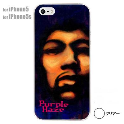 【iPhone5S】【iPhone5】【iPhone5ケース】【カバー】【スマホケース】【クリアケース】【ミュージック】【イラスト】【ジミヘン】【Purple Haze】 01-ip5-s007の画像