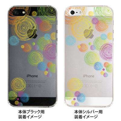 【iPhone5S】【iPhone5】【Clear Fashion】【iPhone5ケース】【カバー】【スマホケース】【クリアケース】【クリアーアーツ】 21-ip5-ca0008rwの画像