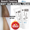★1-day Sale Price★[Beauti_topping]  ANGSSHOP (Body Hair Removal Cream)