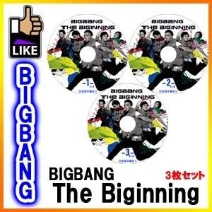 【韓流DVD ◆K-POP DVD】BIGBANG THE BIGINNING 3枚セット ビッグバン / G-DRAGON TOP SOL V.I D-LITEの画像