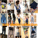 Denim collection! South Korean childrens clothing jeans / dress/ girls dress / boys pants / Kids denim pants/ Skirt / Denim shirt / shorts / ribbon attached Jumpsuit / pants / Slacks Sj134