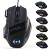 NEW ET X-08 2.4Ghz 2000DPI Wireless Gaming DPI 7 BUTTONS USB LED OPTICAL Wired Mouse Mice Blue LED 5500 GAMING GAME MOUSE MICE for Laptop PC Network Competer Professional