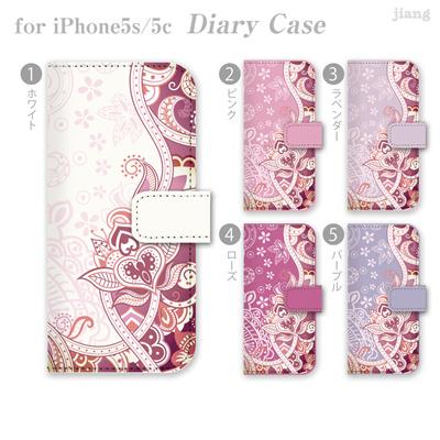 ジアン jiang ダイアリーケース 全機種対応 iPhone6 Plus iPhone5S iPhone5c AQUOS Xperia ARROWS GALAXY ケース カバー スマホケース 手帳型 柄 レトロフラワー ボタニカル柄 06-ip5-ds0102-zen 10P06May15の画像