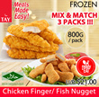 Party Snacks - Chicken Finger Fish Nugget [BUNDLE OF 3] [800g Per Pack][Ready to Eat]