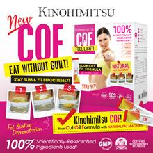 Kinohimitsu COF 14s - Cut Oil Formula Natural Fat Magnet *100% Natural*Slimming*Weight Loss*