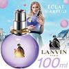 【送料無料】ランバン エクラドゥアルページュ EDP・SP 100ml 【ランバン】【香水】【LANVIN】
