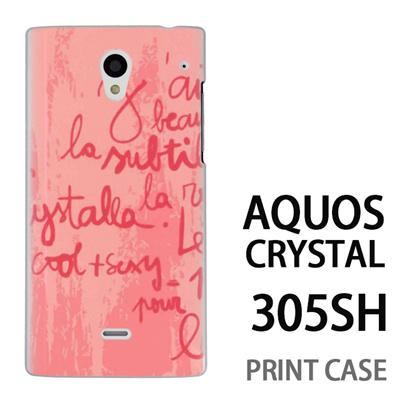 AQUOS CRYSTAL 305SH 用『0314 落書き英語 ピンク』特殊印刷ケース【 aquos crystal 305sh アクオス クリスタル アクオスクリスタル softbank ケース プリント カバー スマホケース スマホカバー 】の画像
