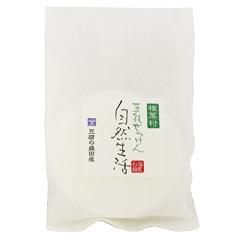 化粧品COSME豆腐の盛田屋TOFUMORITAYA豆乳せっけん自然生活(旧パッケージ)100g