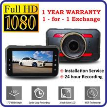 ☆ IN CAR CAMERA FULL HD FRONT LENS LOOP 24 HOUR RECORDING SD CARD BLACKBOX BlACKVUE PAPAGO