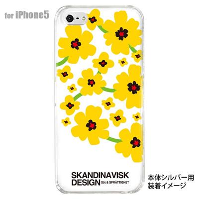 【iPhone5S】【iPhone5】【Clear Fashion】【iPhone5ケース】【カバー】【スマホケース】【クリアケース】【フラワー】【北欧デザイン】 10-ip5-skv-05の画像