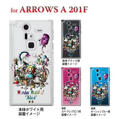 【Little World】【ARROWS A 201F】【201F】【Soft Bank】【カバー】【スマホケース】【クリアケース】【アート】【不思議の国のアリス】【ワンダーランド】 25-201f-am0028の画像