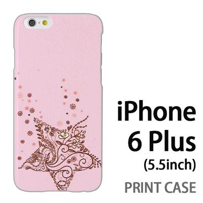 iPhone6 Plus (5.5インチ) 用『1207 流れ星 ピンク』特殊印刷ケース【 iphone6 plus iphone アイフォン アイフォン6 プラス au docomo softbank Apple ケース プリント カバー スマホケース スマホカバー 】の画像