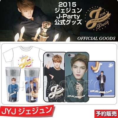 【1次予約】JYJ ジェジュン 2015 J-Party 公式グッズ / 1. Tシャツ / 2. I Phone6 ケース (A or B Type) / 3. 毛布 / 4. タンブラー (A or B Type)の画像