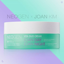 ❤APPLY 20% OFF + Qoo10 COUPONS❤SUPER HIT ❤ NEOGEN VITA DUO CREAM (Joan Day 50g + Joan Night 50g)