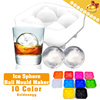Happy Family▶Silicon Ice Sphere Ball Mould Maker◀GDA-Ice Ball Mould/Wiskey Ice Ball/DIY Ice Tray/For Party/Ice Cream Maker/ 4 Grids/10 colors