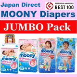 【Moony-Jumbo Pack】★Best Baby Diaper★ Diaper Tape/Pant★ Super Long Lasting Absorbent Power★ Slimmer★ Full Ventilation★ With Indicator★ Made in Japan