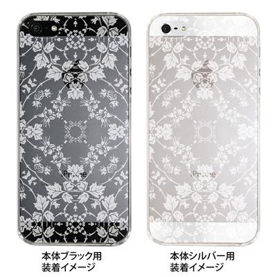 【iPhone5S】【iPhone5】【Clear Fashion】【iPhone5ケース】【カバー】【スマホケース】【クリアケース】【クリアーアーツ】 21-ip5-ca0009whの画像