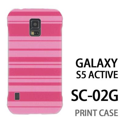 GALAXY S5 Active SC-02G 用『0615 ピンクストライブ』特殊印刷ケース【 galaxy s5 active SC-02G sc02g SC02G galaxys5 ギャラクシー ギャラクシーs5 アクティブ docomo ケース プリント カバー スマホケース スマホカバー】の画像